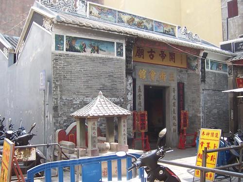 Thumbnail from Sam Kai Vui Kun Temple