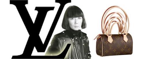 Rei Kawakubo – Louis Vuitton İşbirliği