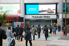 Our World 2.0 VideoBrief in Akihabara screen