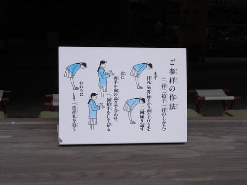 丹生川上神社-09