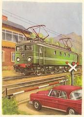 train vert1
