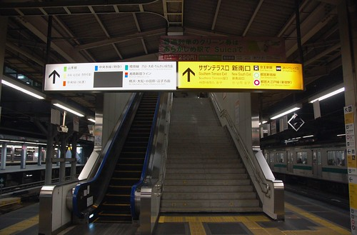 Shinjuku Platform #3 and 4