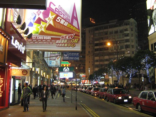 Wan Chai at night