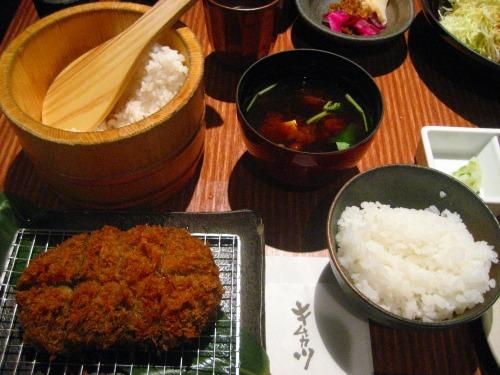 Kimu Katsu
