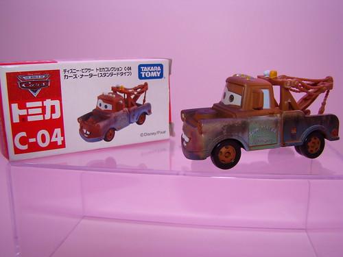 pixar cars mater. TOMY PIXAR CARS Mater