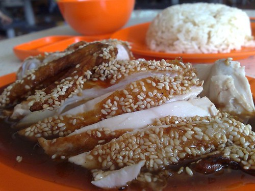 Sesame Chicken Rice