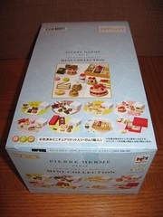 Pierre Hermé: My MegaHouse Pierre Hermé Paris Collection - In box