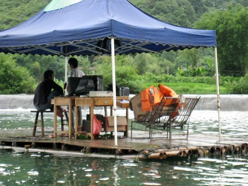 Floating Internet Cafe