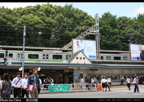 2008_tokyo_0393