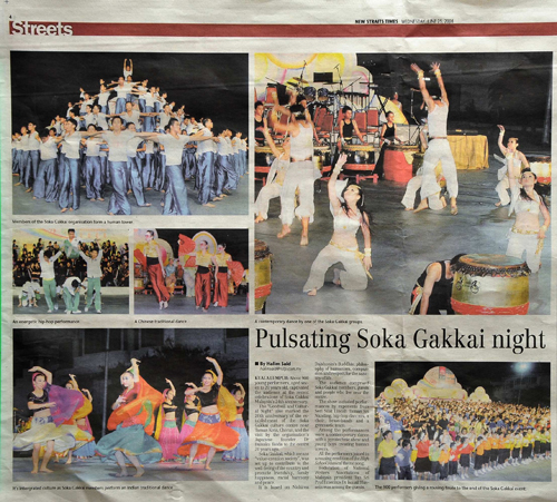 New Strait Times - 6.15 Malam Muhibah & Kebudayaan SGM