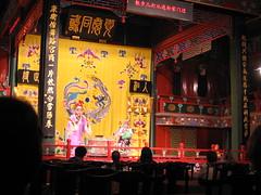 China-0399