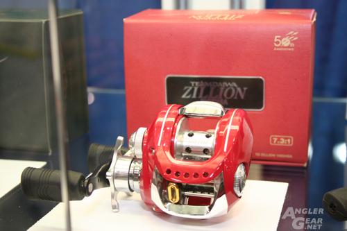 Zillion 7.3