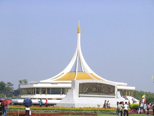 The Suan Luang Rama 9