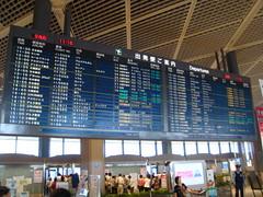 080809 Narita Airport