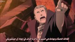 73ZGER_001_1002 (amdsh18) Tags: 66 arabic naruto sh 70 ahmed  translated akatsuki     shippuden   66 ahmedsh wwwanimeiatcom