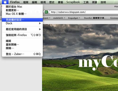 OS X Internet Sharing 1