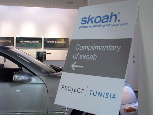 Keall Foundation - Project Tunisia