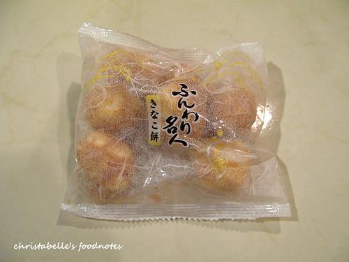 星野銅鑼燒之豆粉米果單包裝