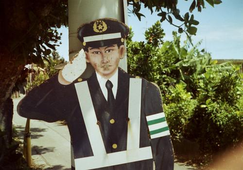 沖縄警察看板