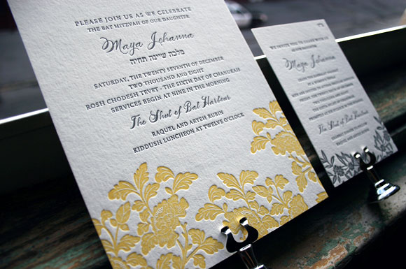 Letterpress invitation for a Bat Mitzvah: Rhon design, by Smock