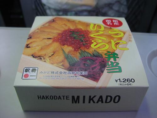 うにいくら弁当/Uni-Ikura Bento