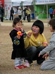 chtite mignone avec des chtite bulles (ouhdeyeah) Tags: coreenne