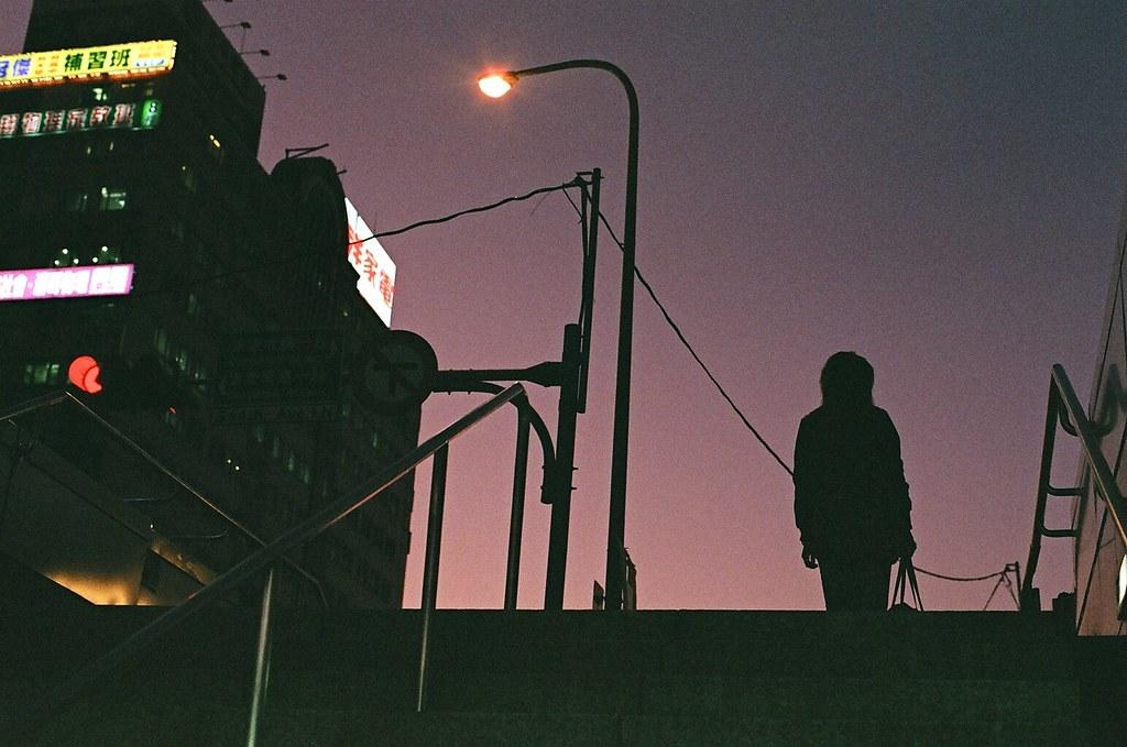 城市遊魂 - Wandering Soul.