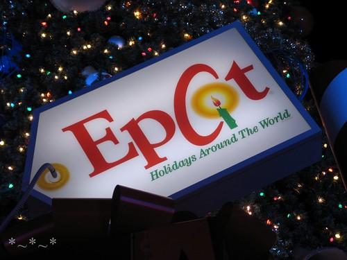 IMG_3667-EPCOT-Holidays-Around-World