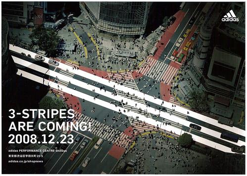 Adidas Shibuya Opening Day Flier - Front