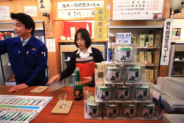2009北海道-D3-7-旭川男山造酒場_04.JPG