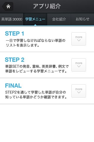 IMG_8370