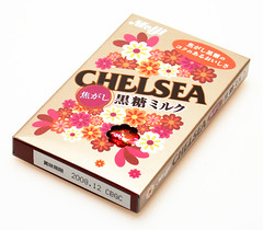 Chelsea Black Sugar