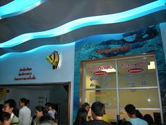 สถานแสดงพันธุ์ปลา บึงบอระเพ็ด นครสวรรค์
