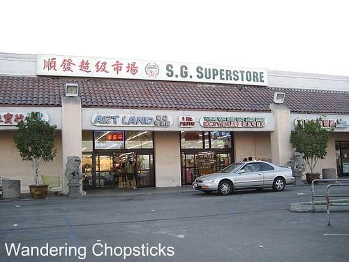 San Gabriel Superstore 1