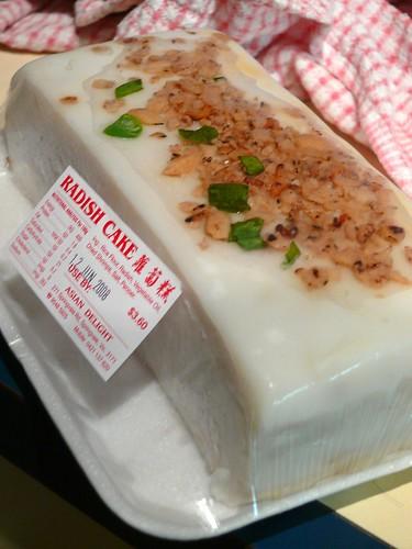 Daikon Cake - pre made