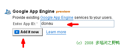 Google Apps. Google App Engine. Application ID