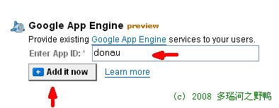 Google Apps. Google App Engine. Application ID