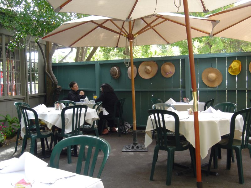 Patio Dining