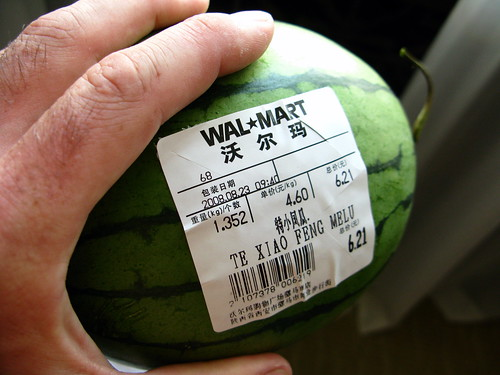 The beginning of the end...watermelon bought at Walmart in Xian, Shaanxi Province, China