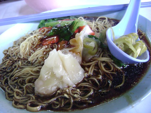 Wan Tan Mee #2