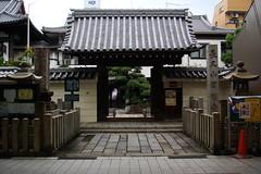 Templet a Nagoya