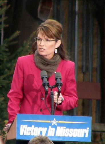 Sarah Palin, Springfield, Missouri, Bass Pro Shop