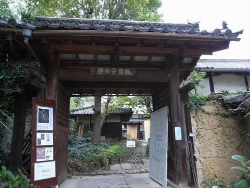 般若寺(宝蔵堂)-18