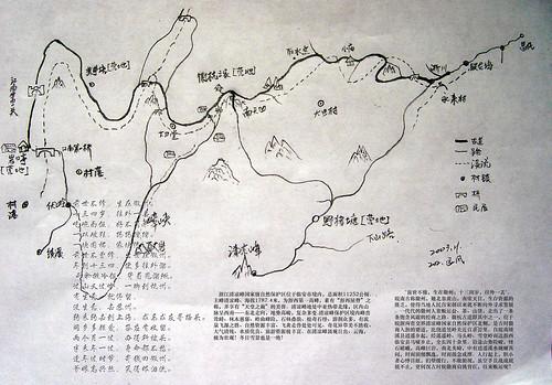 徽杭古道地图3