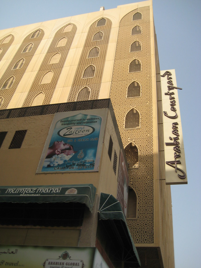 Arabian Courtyard Hotel Exterior
