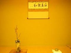 (snowdroptomo) Tags: japanesetea