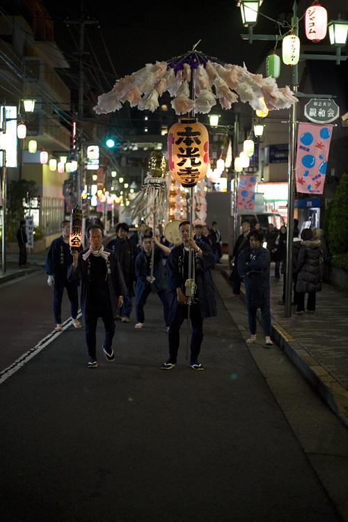 Yakumo Nov 2008