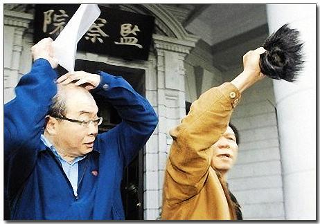 2008-12-16-「歹勢~我不是聖人-真的好好笑」撕髮迫害-都是阿扁的錯...