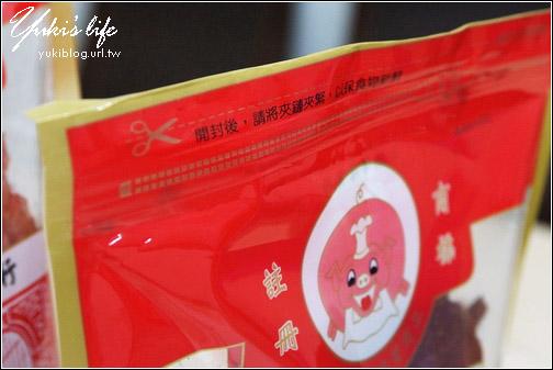 [團購美食]江記華隆商行  0.02cm香脆杏仁豬肉紙   Yukis Life by yukiblog.tw