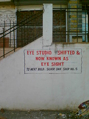 EyeStudio -> EyeSight
